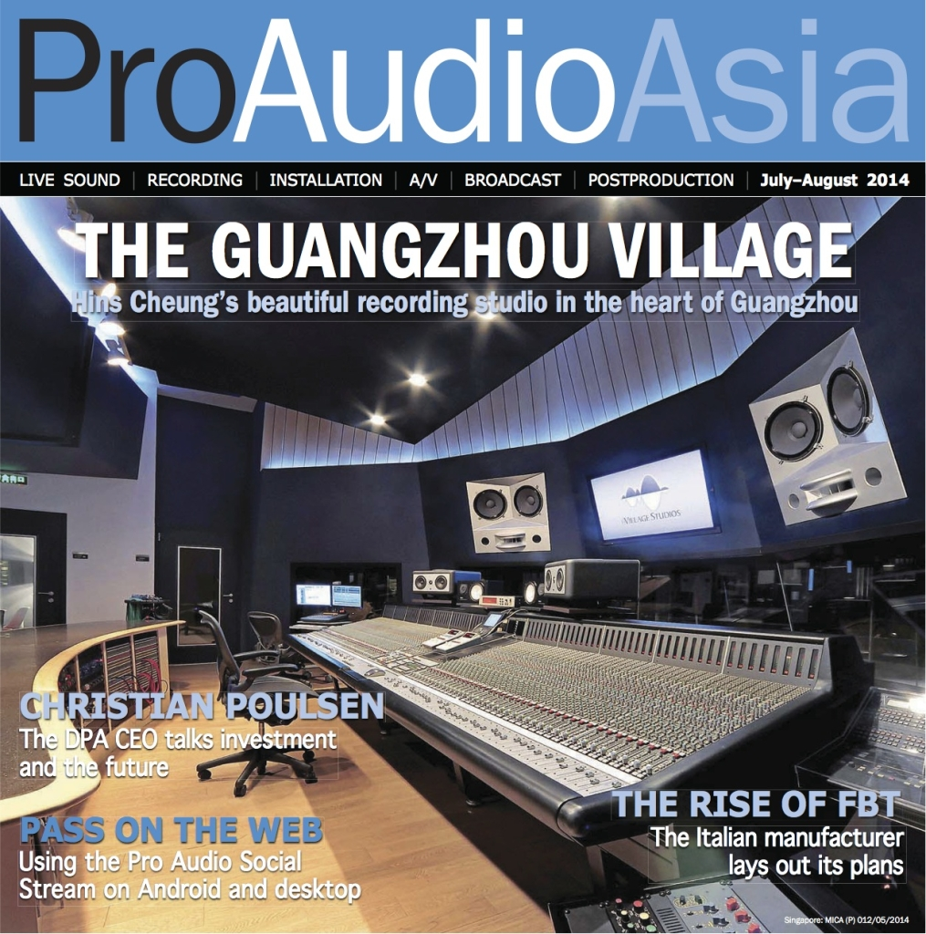 Pro Audio Asia - Village Studios - Cover July 2014