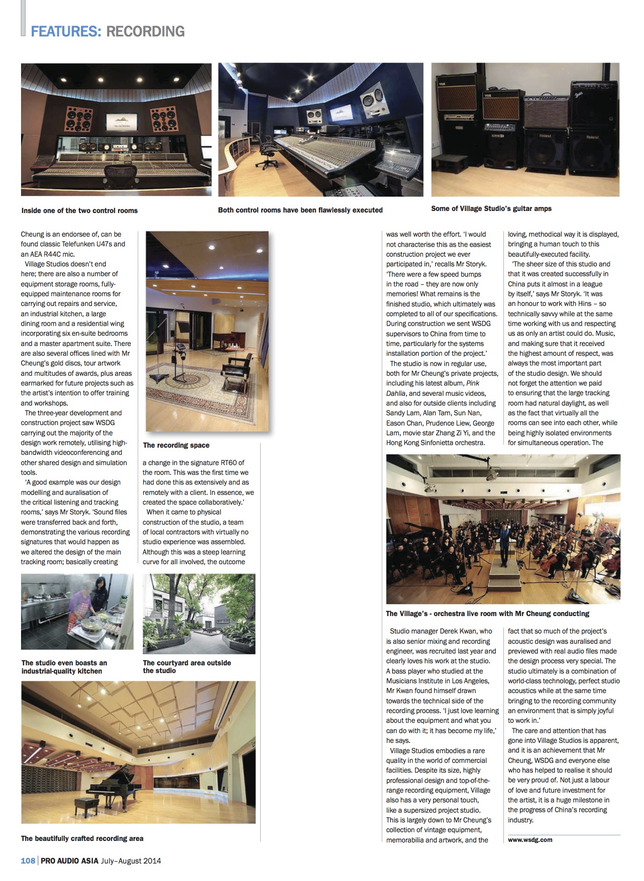 Pro Audio Asia - Village Studios - p3 July 2014