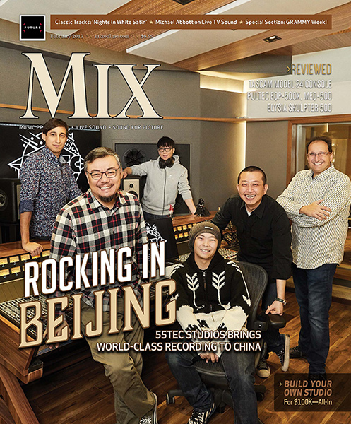 WSDG design world-class studio in Beijing, China. 55TEC Studios featured at cover of MIX Magazine on February 2019. Li You, Sergio Molho, Mills Xu, Li Yang, David Molho.
