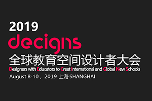 Decigns 2019 Expo in Shanghai, China. August 8-10, 2019. WSDG's Weike Attending.