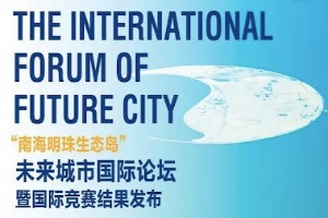 Forum-City-China-Feat