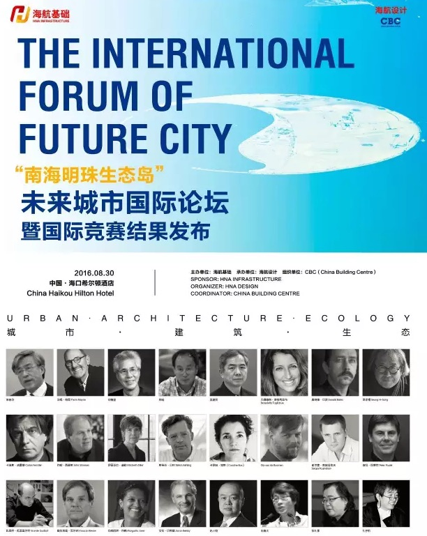 Future-City-Forum-China
