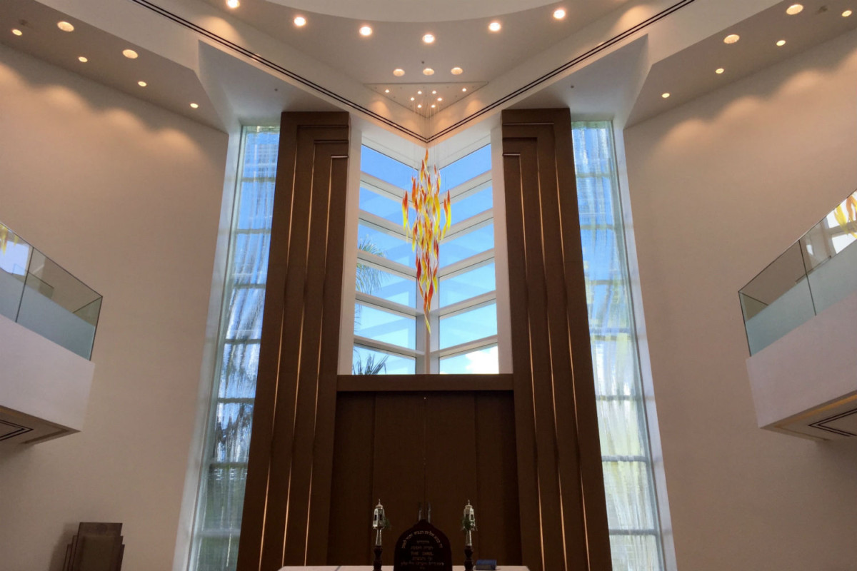 Lubavitch Aventura Synagogue