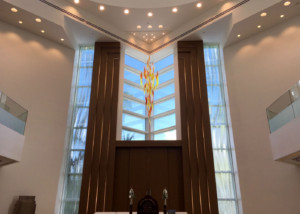 Lubavitch Aventura Synagogue