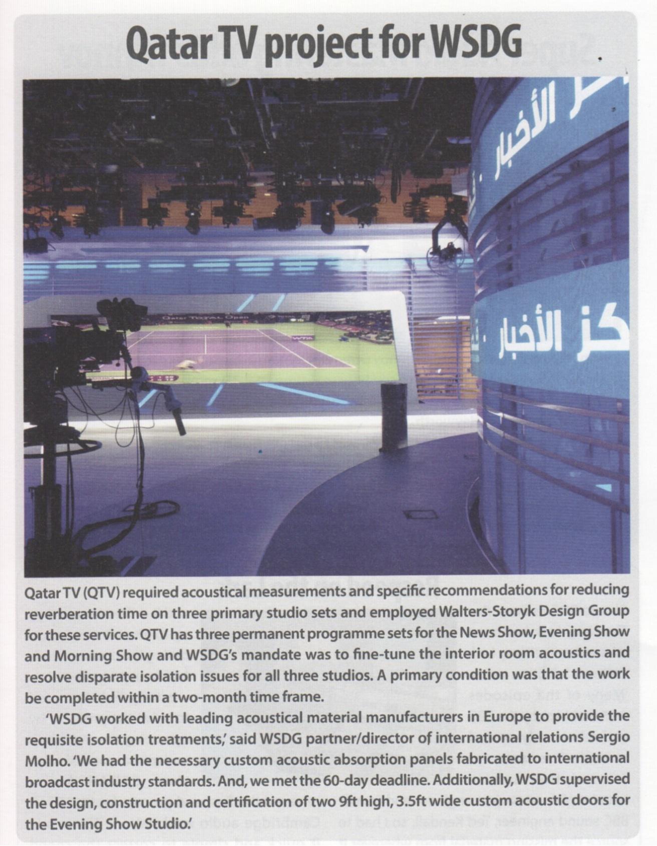 Qatar TV1