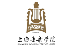 Shanghai Conservatory of Music Logo. John Storyk, WSDG, giving a lecture on March 13th, 2018