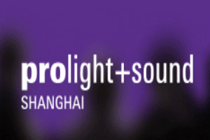 Shanghai Film TV Forum, Weike, Prolight + Sound, Conference, Forum, China, WSDG, Technology, Systems Integration, Dolby, Atmos