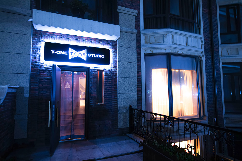T-One Studios exterior.