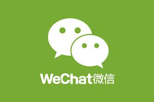 WeChat Logo - Weixin China Logo