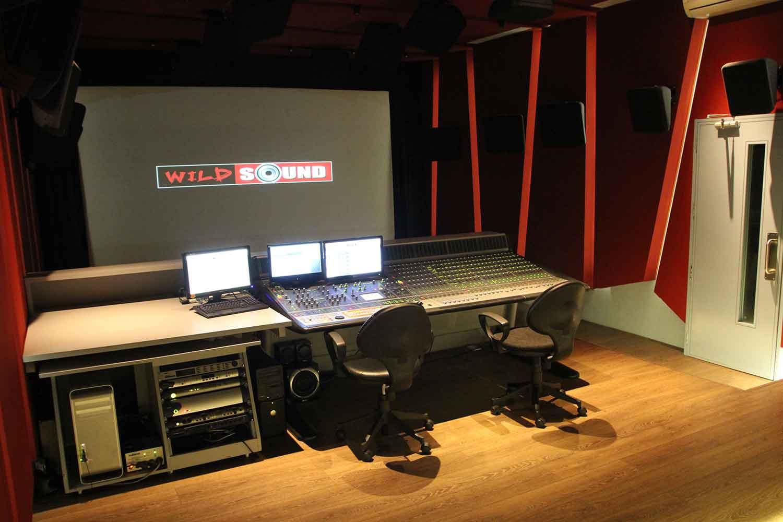 Wildsound Atmos Film Mixing 7